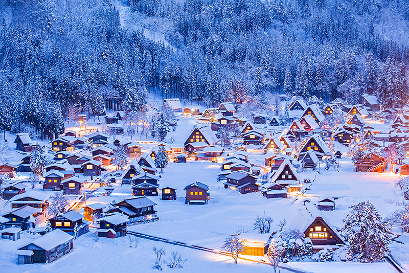 Find cheap hotels in Shirakawa-Go