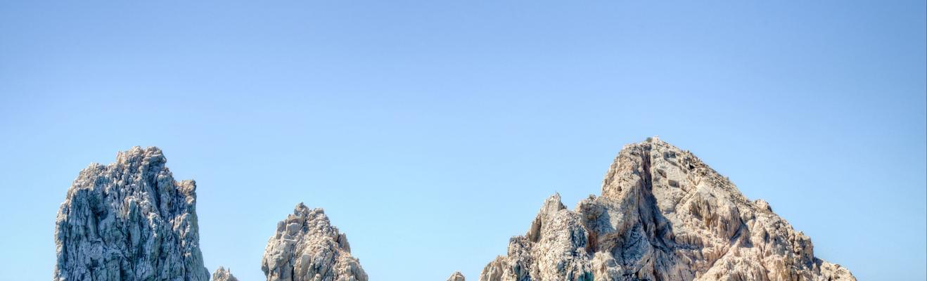Cabo San Lucas - Beach, Romantic, Shopping, Eco, Nightlife