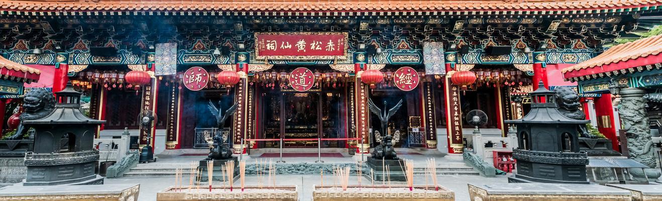 Hong Kong - Urban, Historic