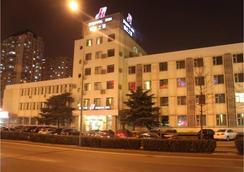 Jinjiang Inn Southwest Beijing Yuquan Road - 北京