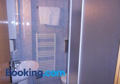 哲百克客房 - 薩拉熱窩 - 浴室