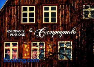 坎帕尼奧拉膳食公寓及餐廳