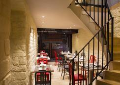 貝斯特韋斯特卡蒂耶拉丁帕特翁酒店 - 巴黎 - 餐廳