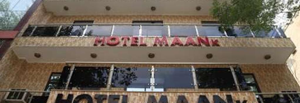 Hotel Maan K - 新德里 - 建築