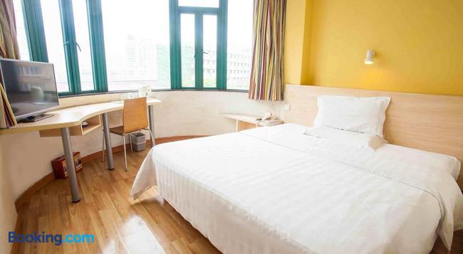 7Days Inn Shenzhen Long Hua - 深圳 - 臥室