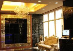 華麗銅鑼灣酒店(原香港華麗精品酒店) - 香港 - 大廳