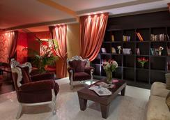 費厄姆酒店 - 羅馬 - 休閒室