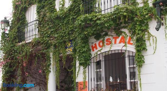 Hostal Tres Soles - 內爾哈 - 建築
