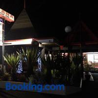 Orana Motor Inn & Restaurant