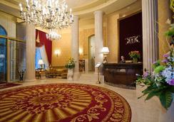諾比利斯酒店 - 利沃夫 - 大廳