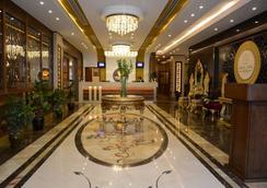 安卡瓦皇家Spa酒店 - 埃爾比勒 - 大廳