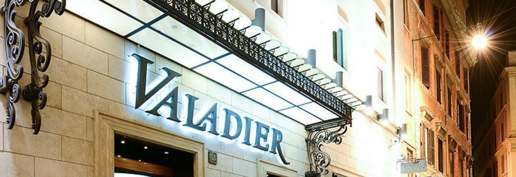 Hotel Valadier - 羅馬 - 建築