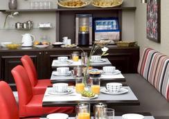 傑克酒店 - 巴黎 - 餐廳