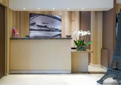 貝斯特韋斯特特洛加德洛酒店 - 巴黎 - 大廳