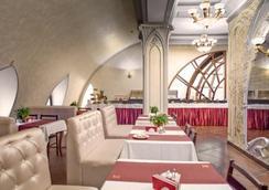 Staro Hotel - 基輔 - 餐廳
