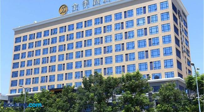 JI Hotel Shanghai Hongqiao International Exhibition Center - 上海 - 建築