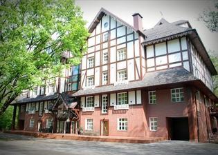 格羅西福公園酒店