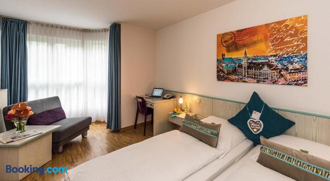 Hotel Amenity - 慕尼黑 - 臥室