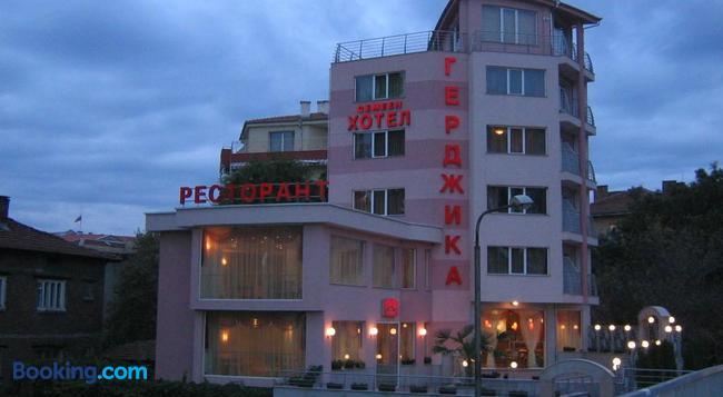 Gerdjika Hotel - Plovdiv - 建築