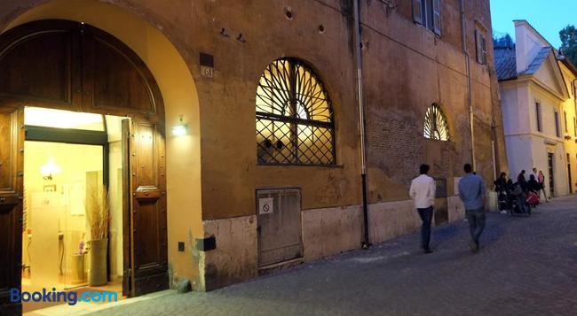 Casa Di Santa Francesca Romana a Ponte Rotto - 羅馬 - 建築