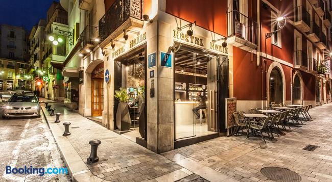 Hostal Noria - Tarragona - 建築