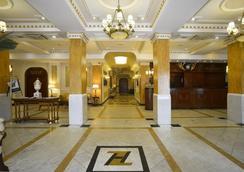 贊恩歐洲酒店 - 博洛尼亞 - 大廳
