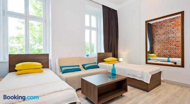 Moho S Hostel - Wroclaw - 臥室
