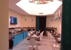 黎塞留里昂帕爾特迪奧酒店 - 里昂 - 餐廳