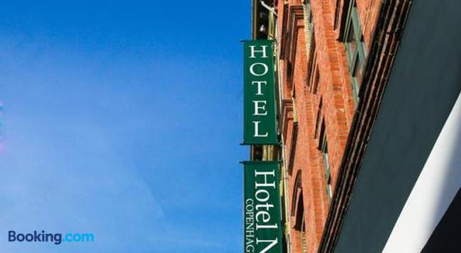 Hotel Nora Copenhagen - 哥本哈根 - 建築