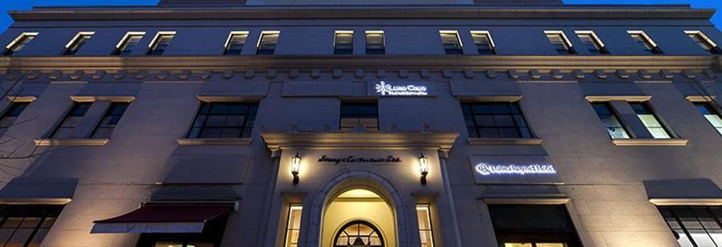 Daiwa Roynet Hotel Yokohama-Koen - 橫濱 - 建築