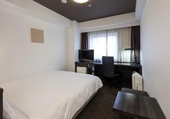 橫濱公園大和魯內酒店 - 橫濱 - 臥室