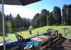 Earthsounds Country Cottage - Taumarunui - 景點