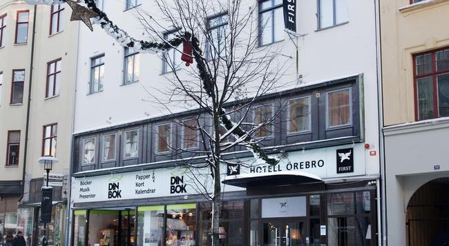 First Hotel Örebro - 厄勒布魯 - 建築