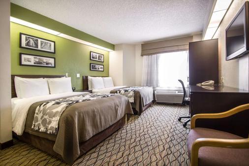邁阿密機場住宿酒店 - Miami Springs - 臥室