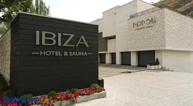 Ibiza Hotel - Yerevan - 建築