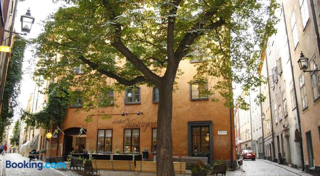 Castanea Old Town Hostel - 斯德哥爾摩 - 建築