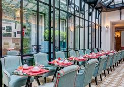 阿斯托利亞喬伊斯酒店 - 巴黎 - 餐廳