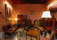 布爾蓬宮殿酒店 - 巴黎 - 休閒室