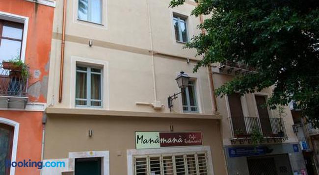 Maison Savoia - 卡利亞里 - 建築