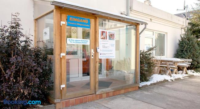 Pension Klingenstr. 23 - 萊比錫 - 建築