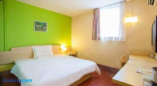 7Days Inn Beijing Lugouqiao - 北京 - 臥室