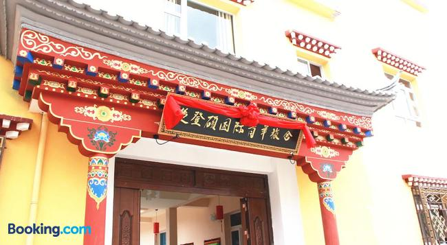 Shangri-La Baita International Youth Hostel - 香格里拉 - 建築