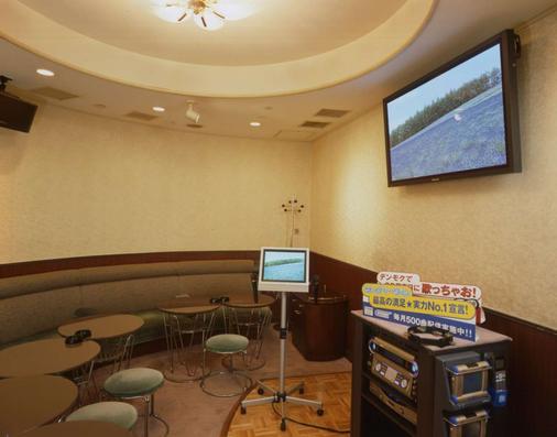 品川王子大飯店 - 東京 - 酒吧
