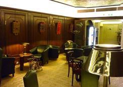 埃爾德酒店 - 里昂 - 餐廳