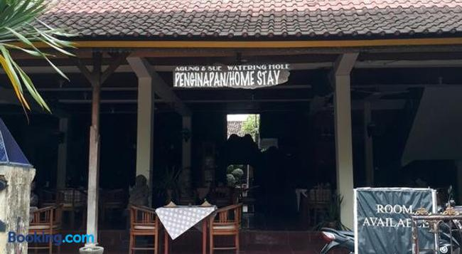 Agung And Sue Watering Hole I - 沙努爾 - 建築