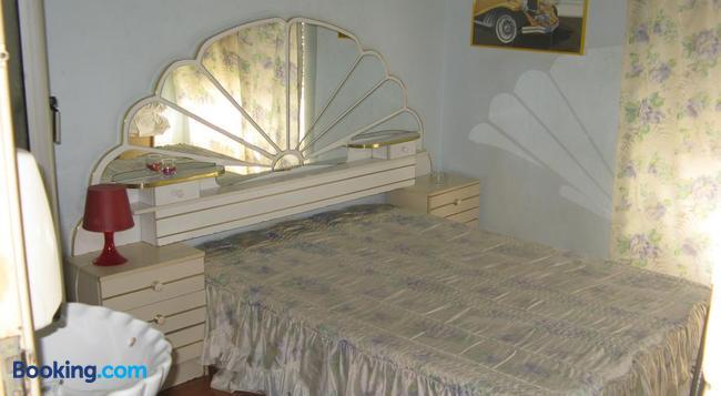 Residencial Nosso Lar - 里斯本 - 臥室