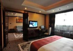 長沙金房國際大酒店 - 長沙 - 臥室