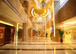 長沙金房國際大酒店 - 長沙