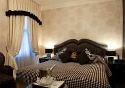 里奧納德酒店 - 倫敦 - 臥室