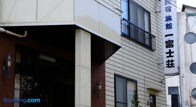 Ichifujiso - 富士河口湖 - 建築